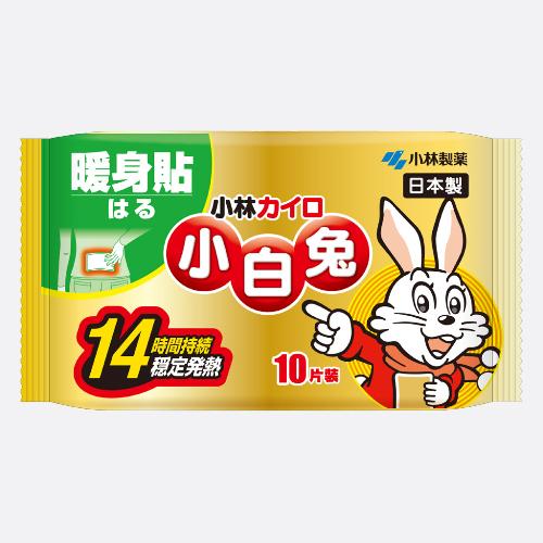 日本製暖身貼