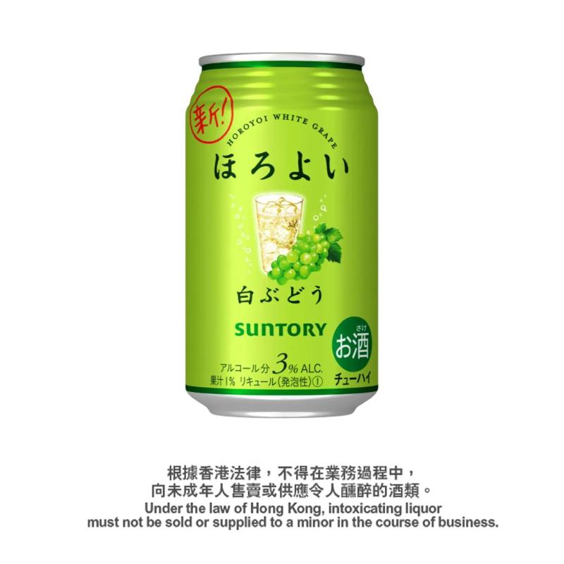 SUNTORY青提子果實酒