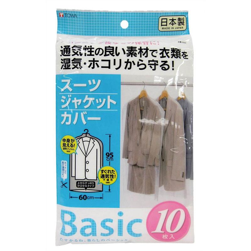 TOWA掛衣袋(10件裝)