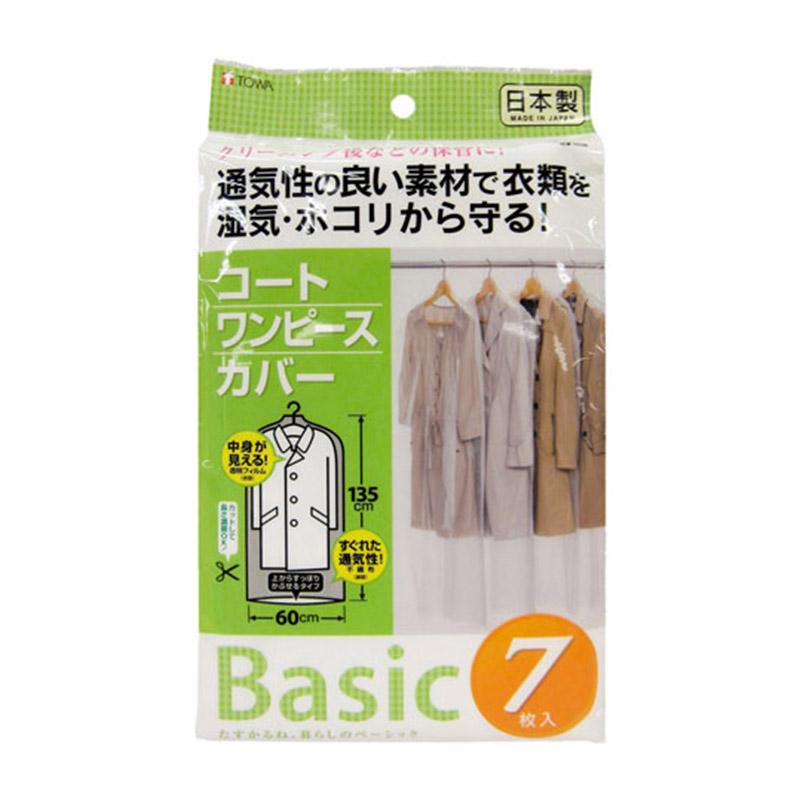 TOWA掛衣袋(7件裝)