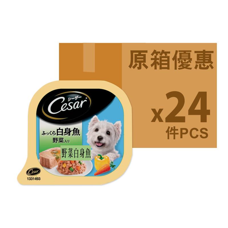 西莎[原箱]日本狗糧野菜白身魚 100gx24