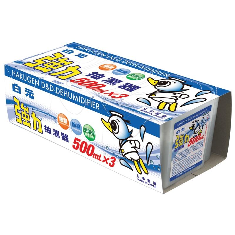 白元環保強力吸濕器3個裝500ML