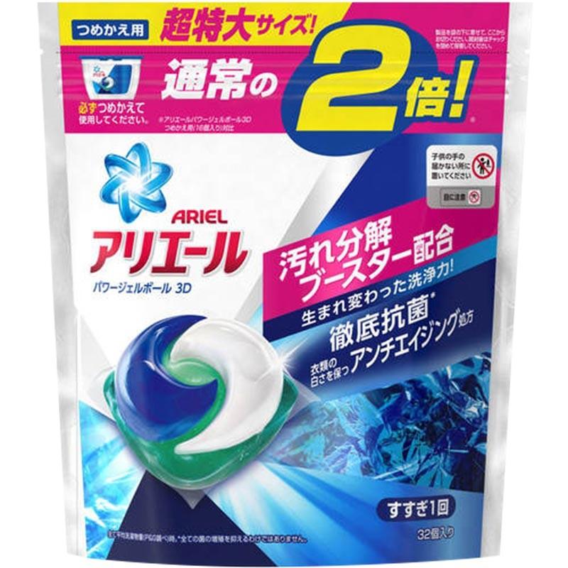 P&GAriel 3D洗衣球補充裝藍色32粒裝