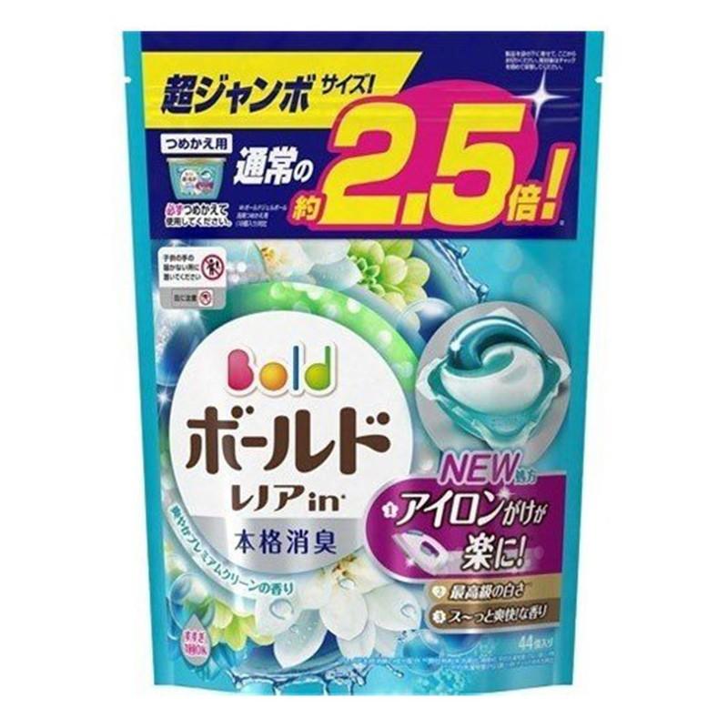 P&G洗衣球- 藍色 44粒裝