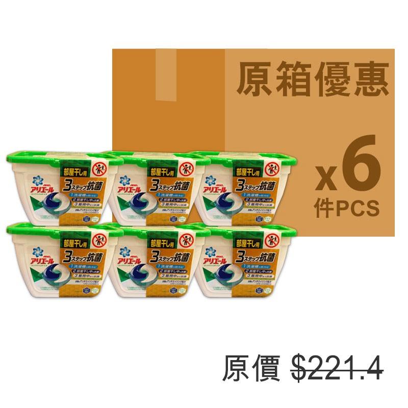 P&GARIEL日本洗衣球(綠色)抗菌(原箱)