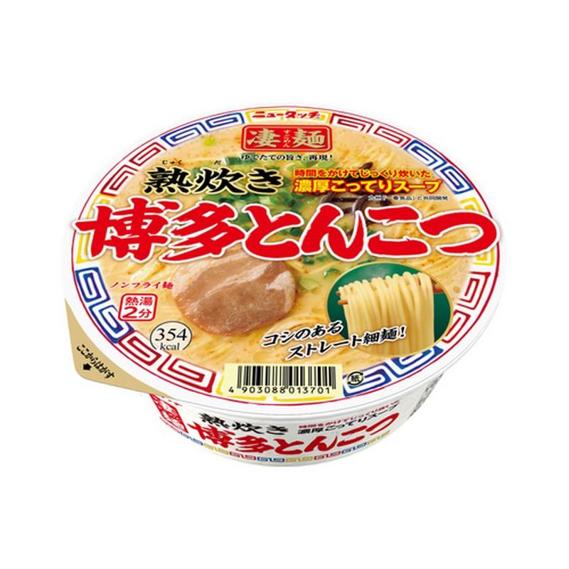 淒麵博多-濃厚豚骨接麵