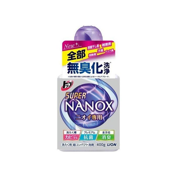 獅王新超級納米樂洗衣液-紫