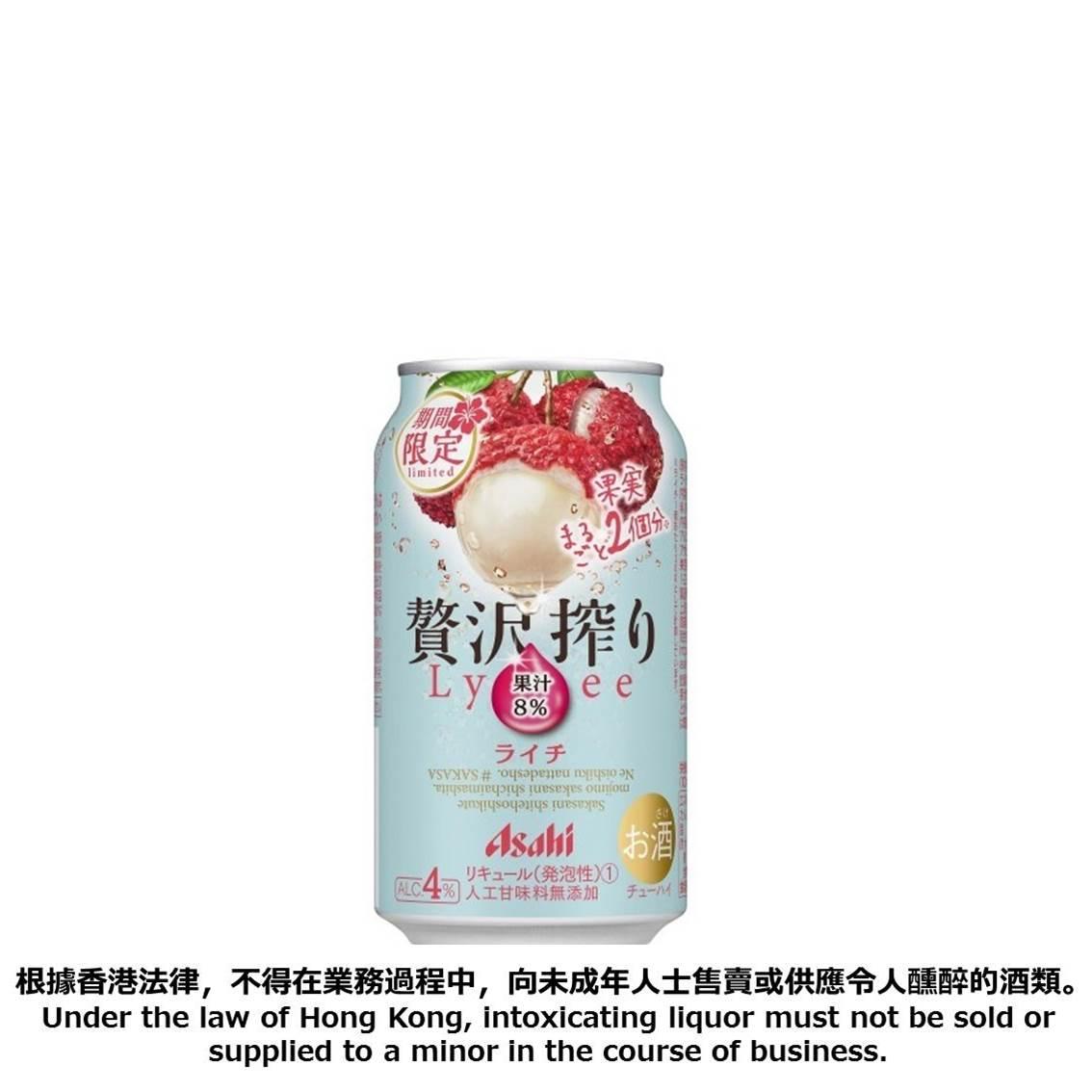 ASAHI贅尺荔枝果實酒350ML