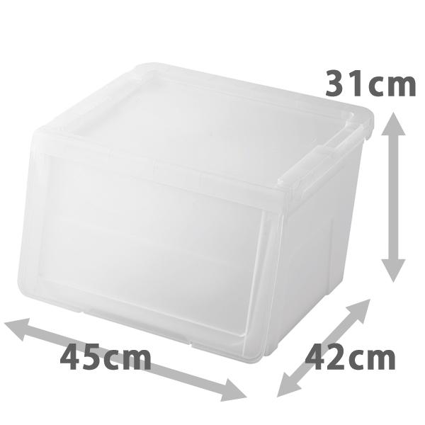 天馬揭門組合式儲物膠箱 透白 (中)