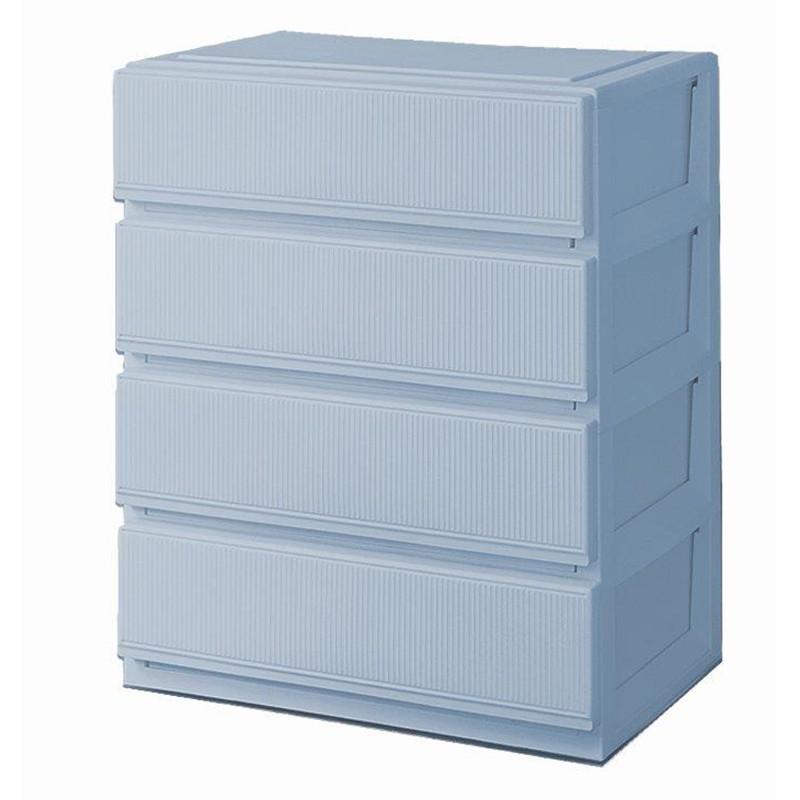 天馬淺藍色4層淺型抽屜闊身層柜