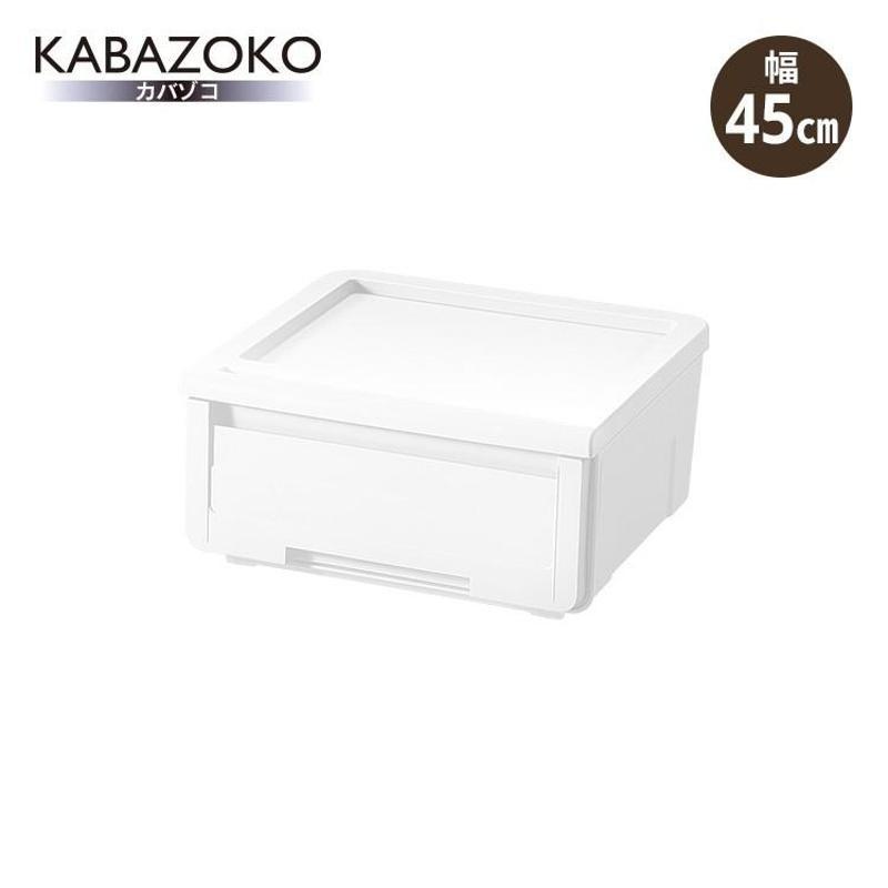 天馬MONO組合式儲物抽屜白色 W45