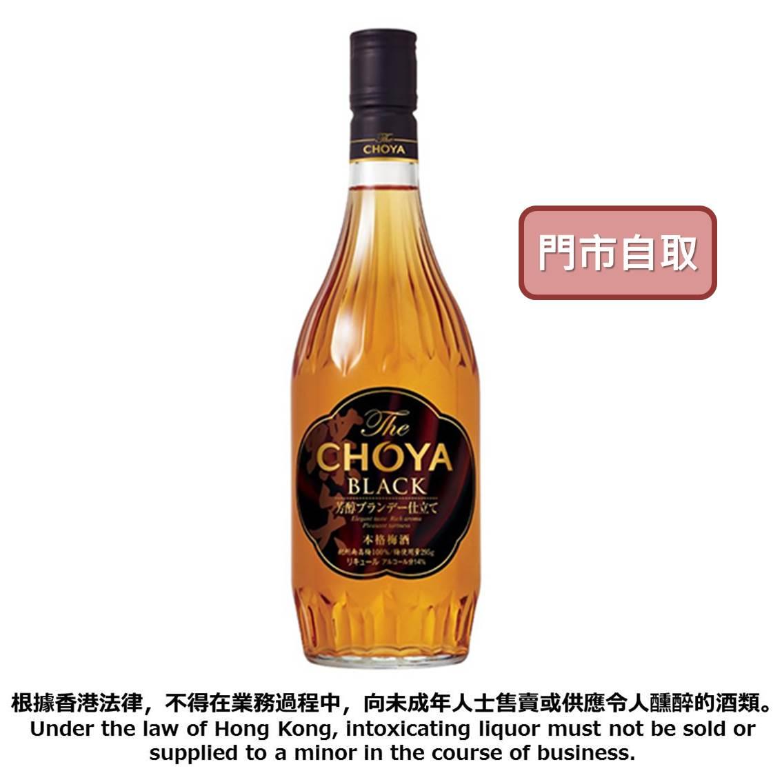 CHOYABLK芳醇本格海酒