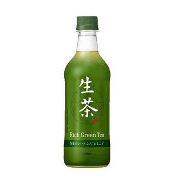 KIRIN生茶-日版