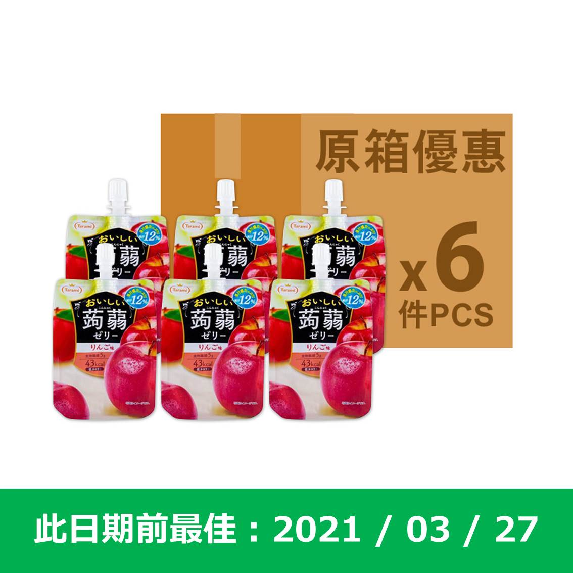 TARAMI蘋果唧唧果凍150G(原箱)