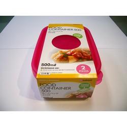 NAKAYA微波爐盒 500ml (粉紅) 2個