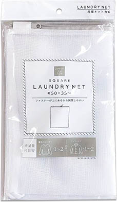 ELO洗衣網袋50x35cm
