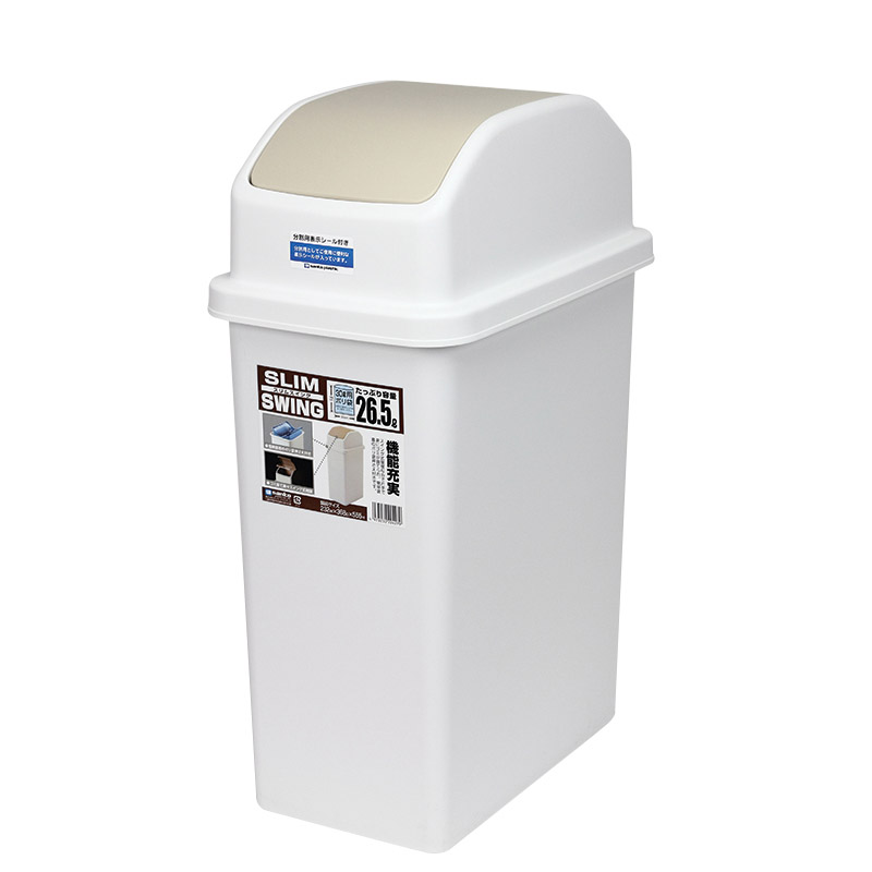 SANKO搖蓋垃圾桶 26.5L (白)
