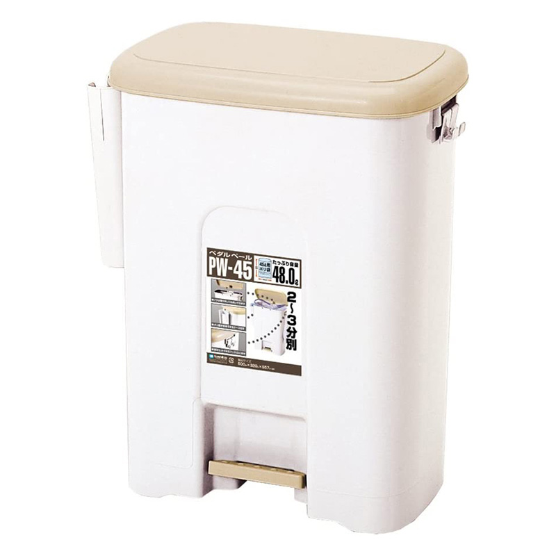 SANKO腳踏垃圾桶 48L (白色)