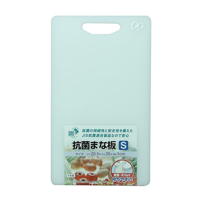 SANYO抗菌砧板 (小)