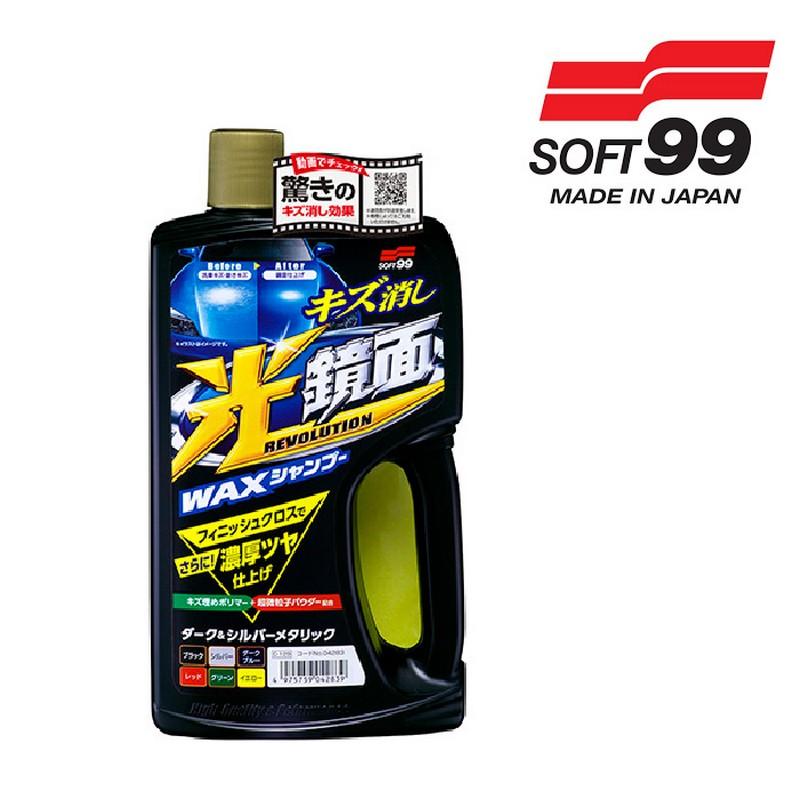 SOFT 99光鏡面專業洗車精-銀粉&深色