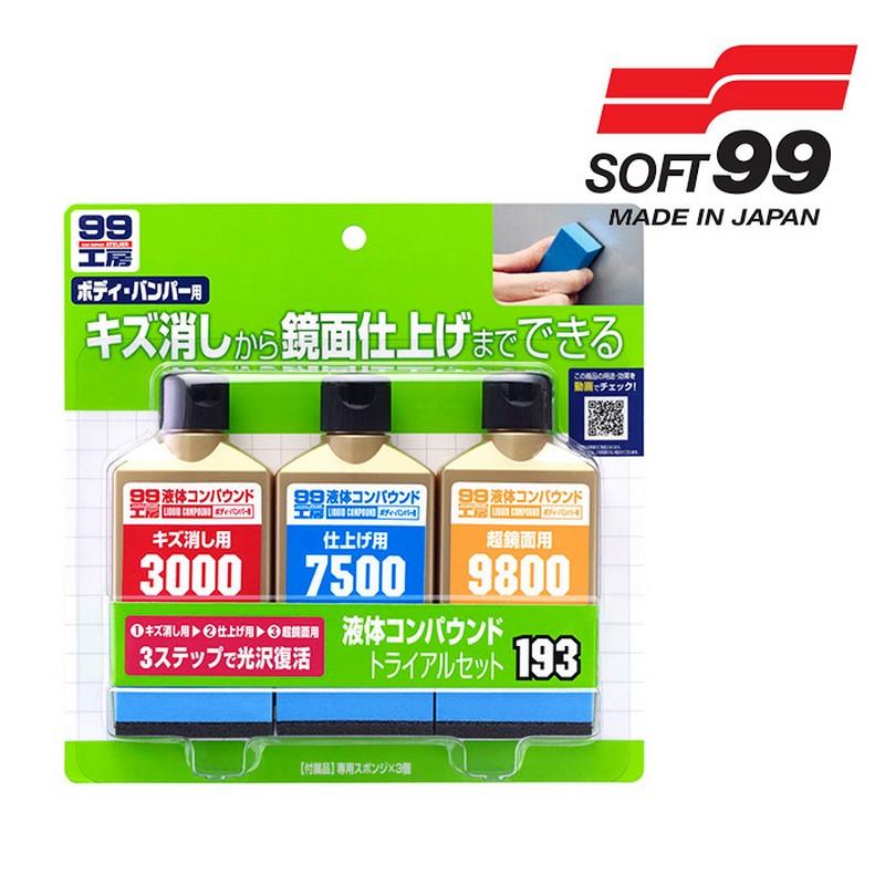 SOFT 99完美液體研磨套裝