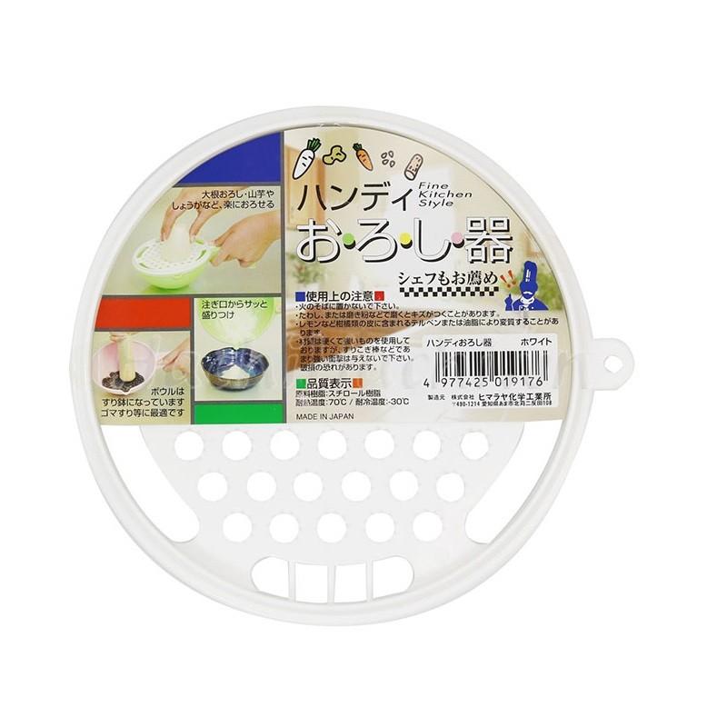 HIMARAYA廚用刨絲器-白色