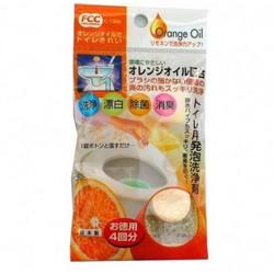 FUDO橙味洗廁丸