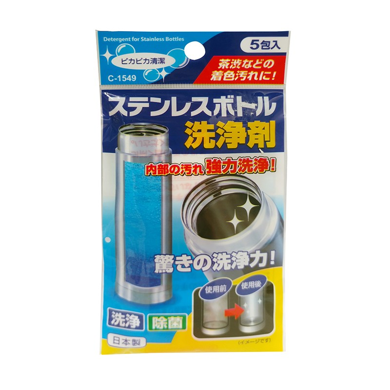 FUDO水樽洗潔劑9.5x18x1cm