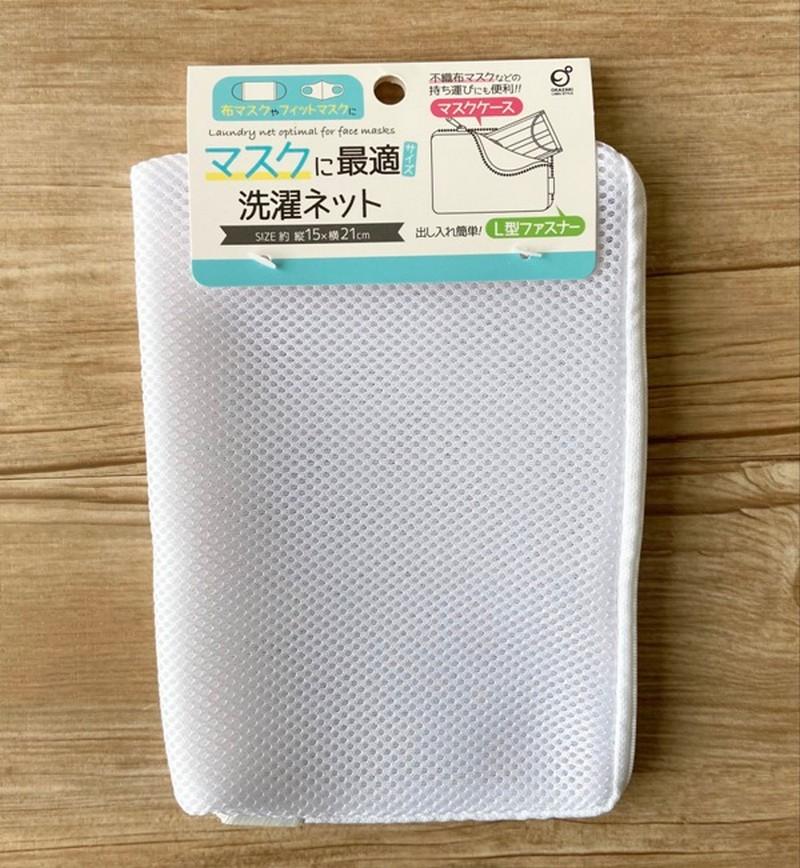 OKAZAKI洗衣網袋
