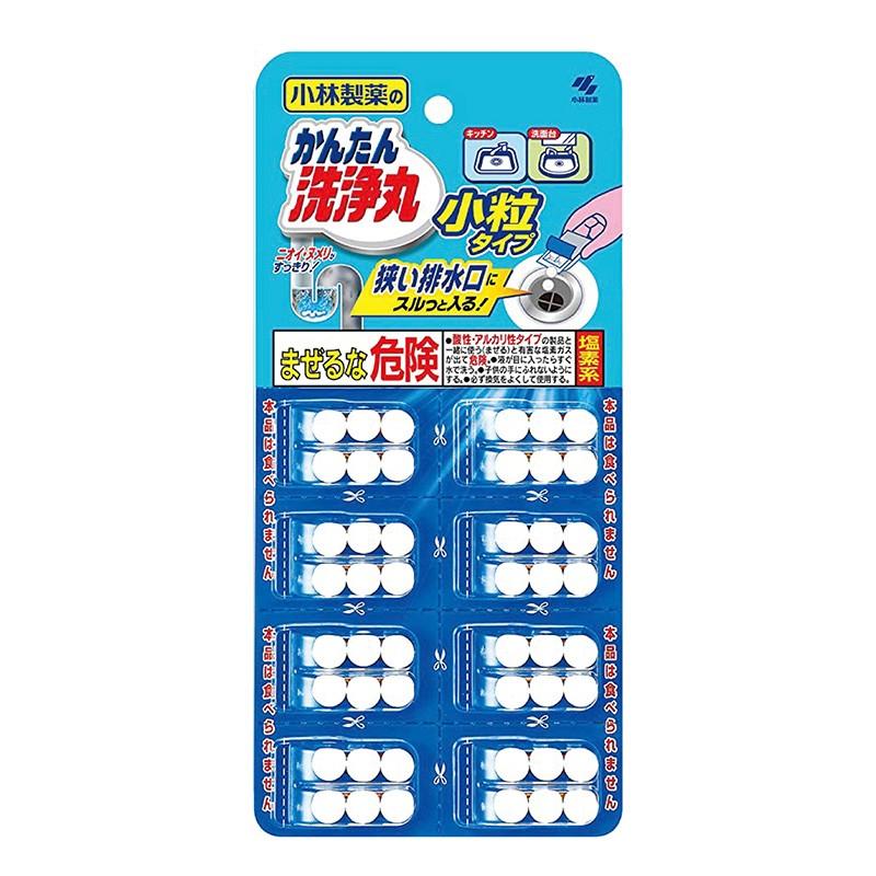 KOBAYASHI小粒多用途洗淨丸48粒