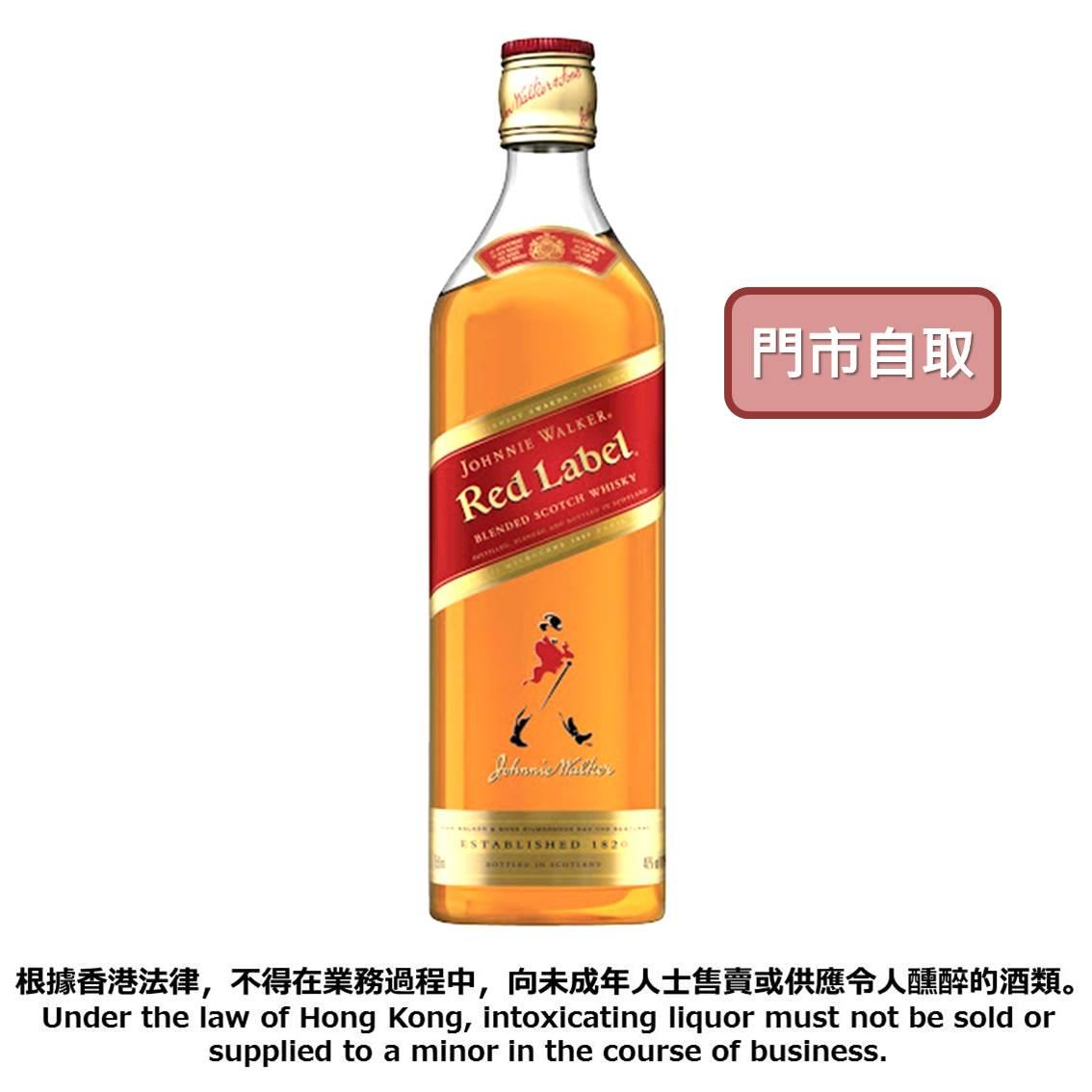 JOHNNIE WALKER紅牌威士忌1L