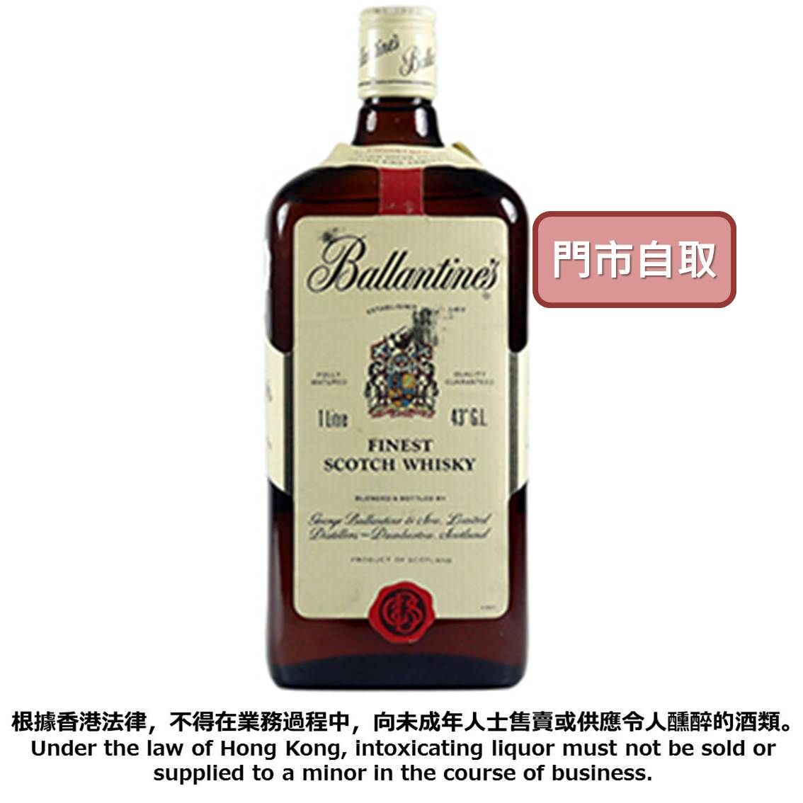 百靈壇威士忌