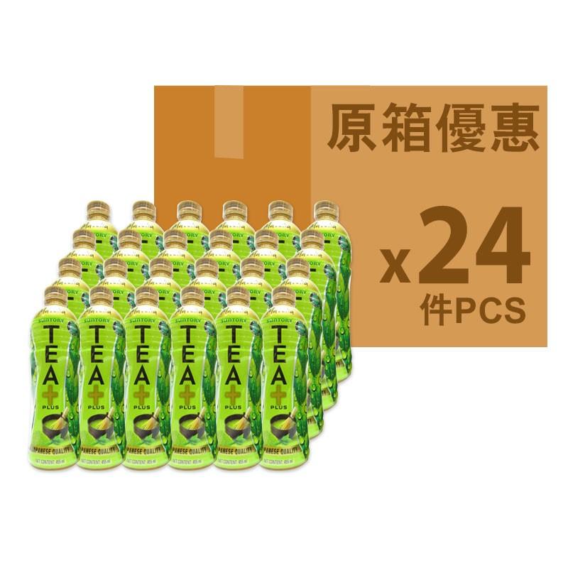 LIPTON檸檬茶455ml(原箱海外版)