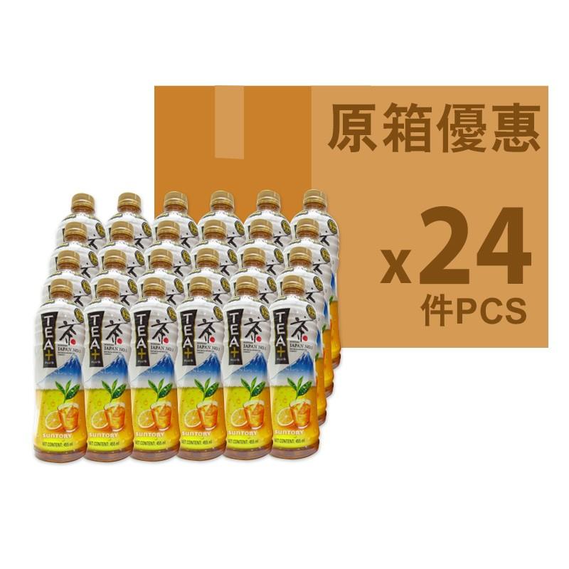 SUNTORY檸檬茶455ml(原箱海外版)