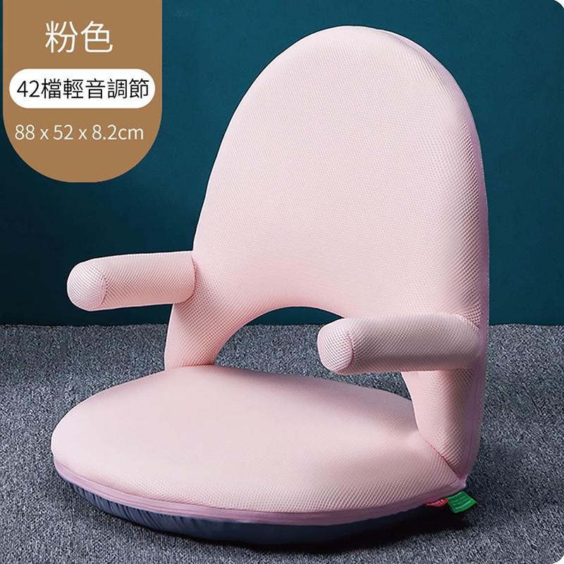 舒適可調節角度圓款扶手梳化椅 - 粉紅色