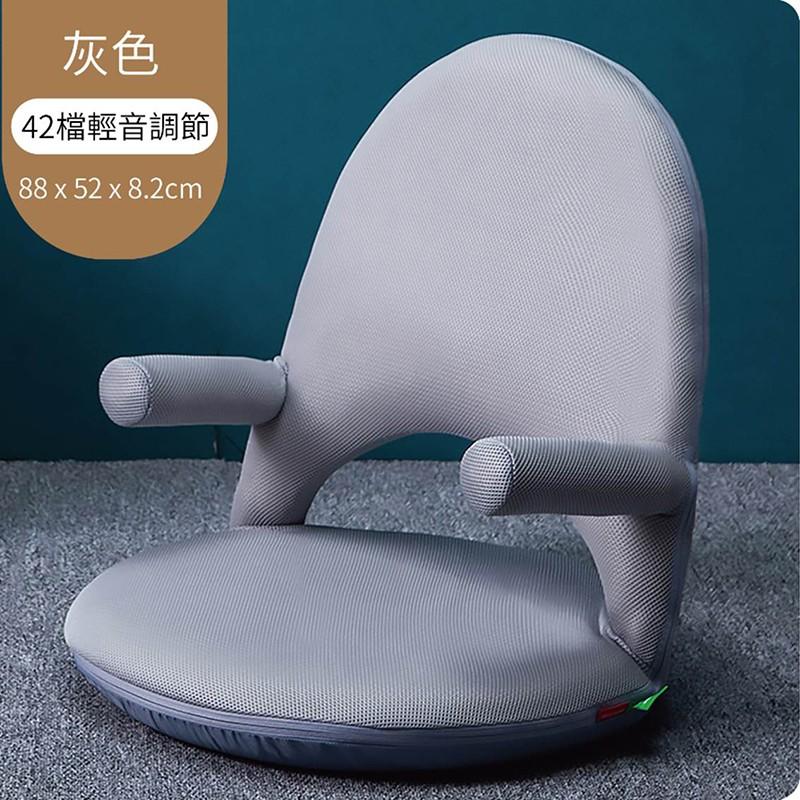 舒適可調節角度圓款扶手梳化椅 - 灰色