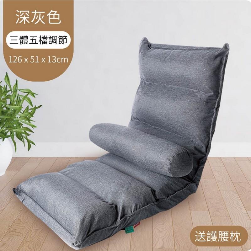 舒適可調節角度舒適可調節角度梳化床 - 灰色
