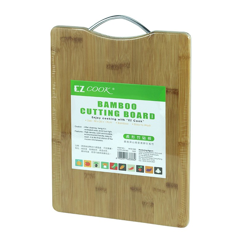 EZ Cook竹砧板長型