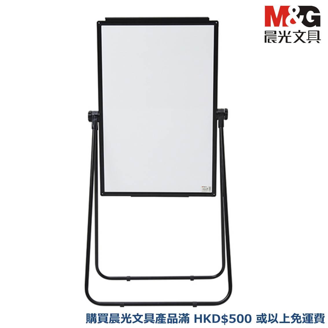 晨光U型架易擦白板套裝(900*600mm) - 黑框