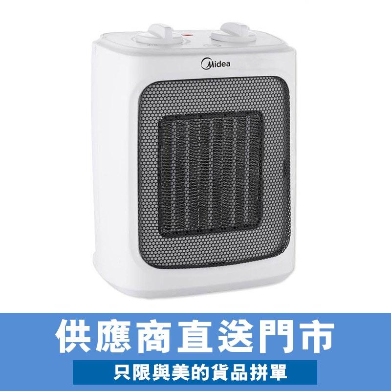 美的2000W 陶瓷暖風機 -型號 : NT20-16A