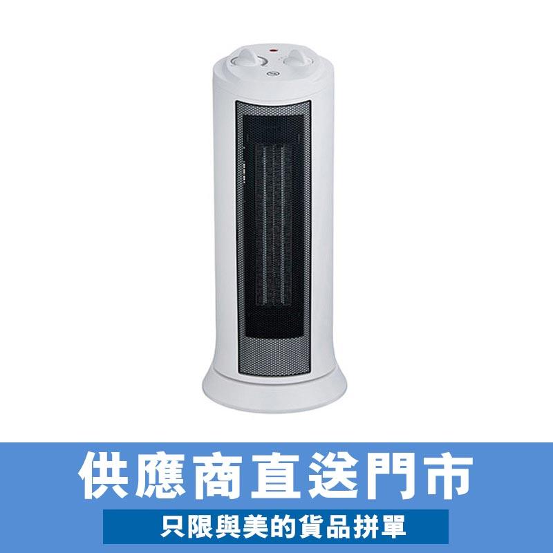 美的2000W直立式搖擺陶瓷暖風機-型號 : NT20-13LAW