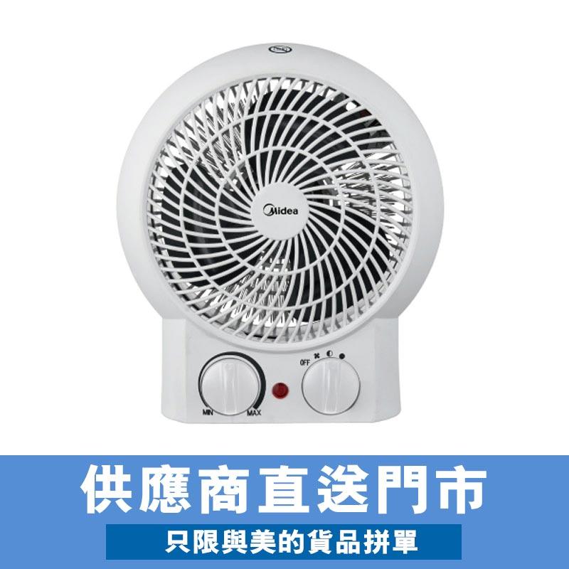 美的智能溫控暖風機-型號 :NF20BA