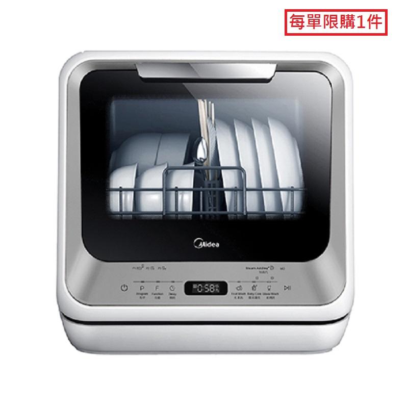 美的免安裝4套洗碗碟機-型號: M3 (不包安裝)