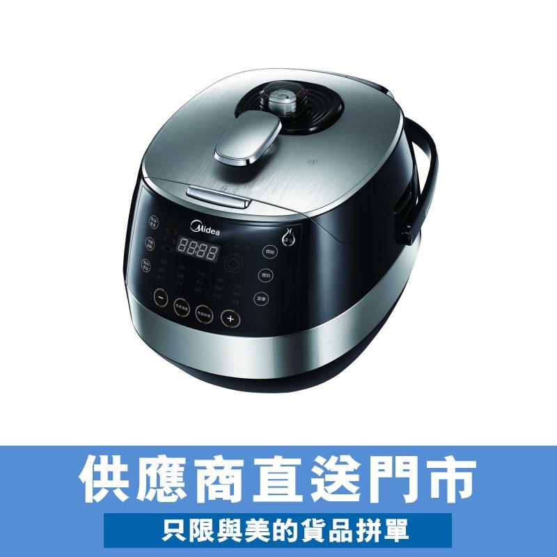 美的 全自動智能高速鍋-型號 : MYSS50HK