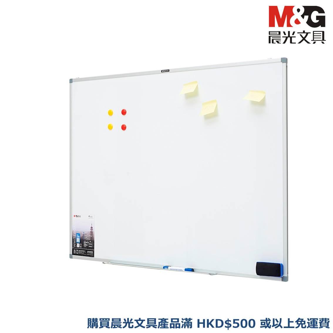 晨光標準易擦白板套裝(900*1200mm)