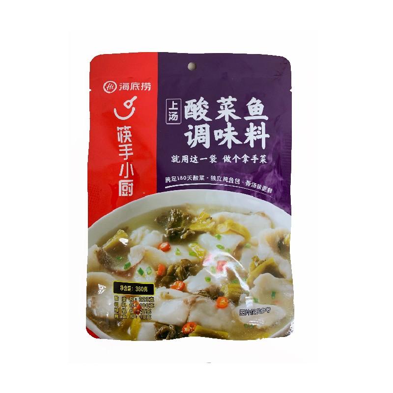 海底撈酸菜魚調味料