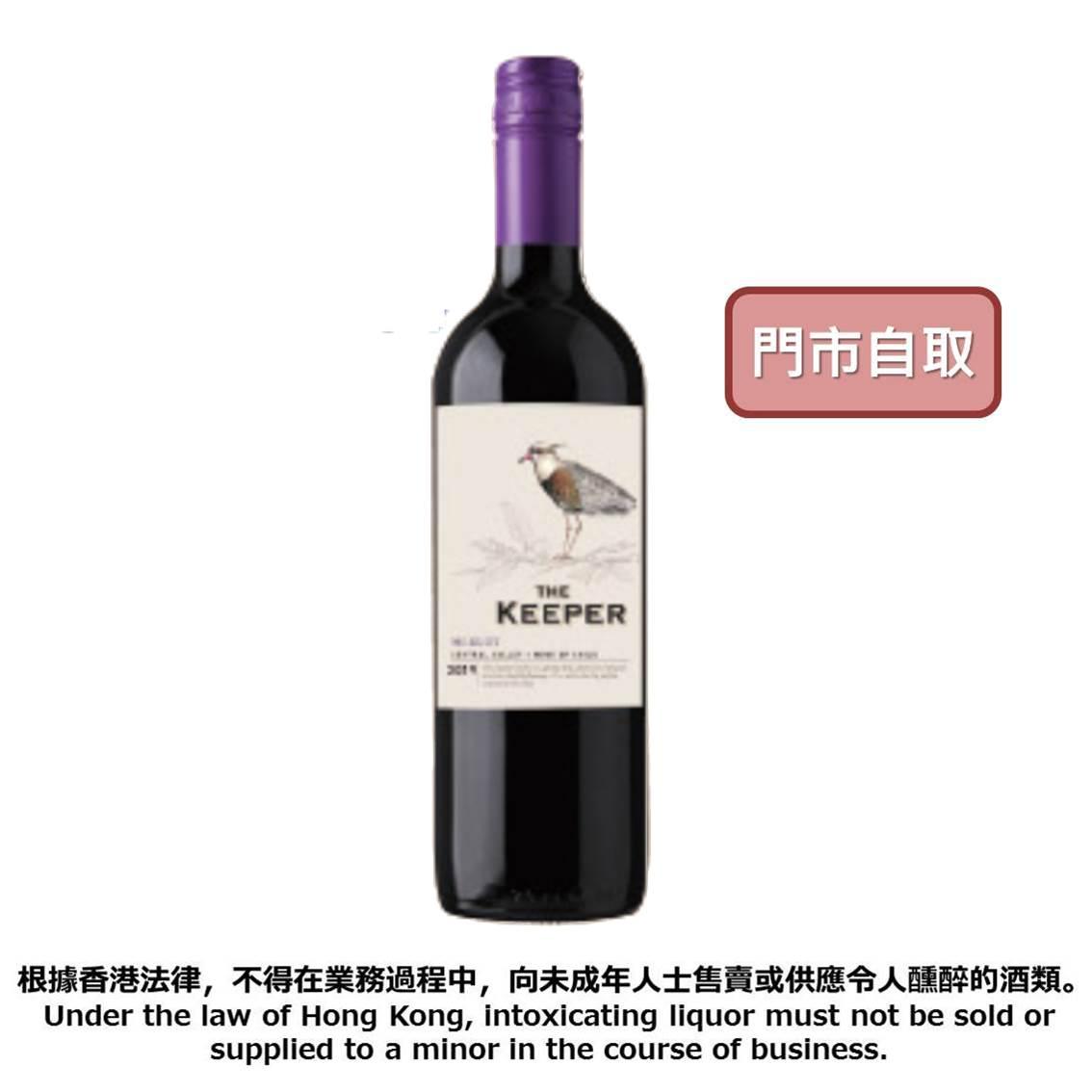 THE KEEPER梅鹿紅酒