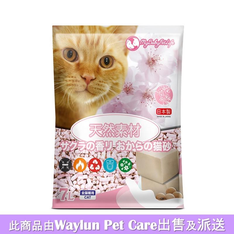 My Baby Pet Life日本製櫻花香味豆腐貓砂