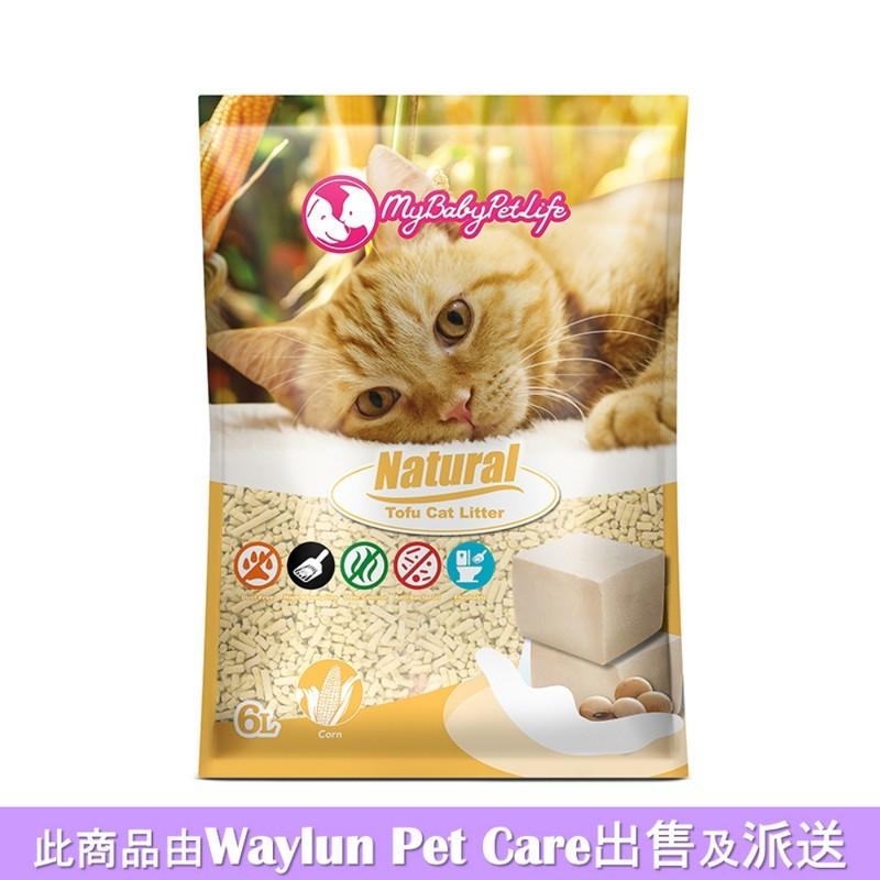 My Baby Pet Life天然豆腐貓砂玉米香味
