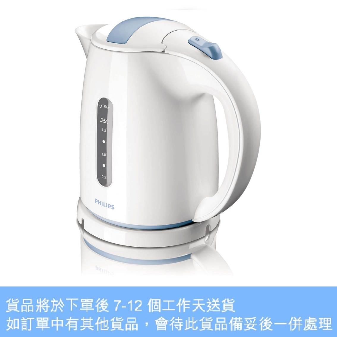 飛利浦1.5L電熱水煲
